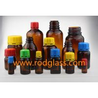 Buy cheap amber glass bottle for reagent  for solid or liquid with tamper evidient caps,Various size glass bottle from wholesalers