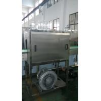 Wholesale Bottle drying equipment / automatic bottle dryer with air knife from china suppliers
