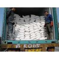 Buy cheap Anhydrous Zinc Chloride 98%96%,Abu Dhabi - UAE from wholesalers