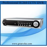 Wholesale 16ch DVR,H.264 DVR from china suppliers