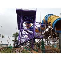 Wholesale Extreme Tornado Water Slide , Hurricane Water Slide For Aqua Park from china suppliers