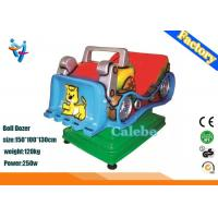 Wholesale Soil Shifter Attractive Swing Kiddie Rides Machine Kids Games Coin Operated from china suppliers
