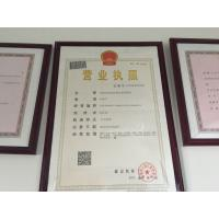 JIALONG WOODWORKS CO.LTD Certifications