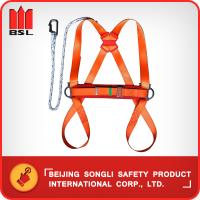 Wholesale SLB-TE5128 HARNESS (SAFETY BELT) from china suppliers