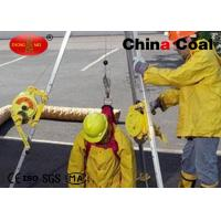 Wholesale Rescue Tripod Safety Protection Equipment Operating Load 400kg from china suppliers