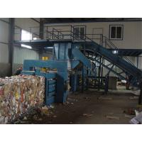 Wholesale 15KW - 37kW Turnover Box And Plastic Baling Machine , Waste Paper Baling Machine from china suppliers