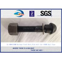 China 1'' * 130mm Railway Track Bolts , Fish Bolts With Plain Oiled Treatment on sale