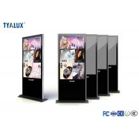 Wholesale LG Original Panel Network LCD Free Standing Advertising Player for Department Store from china suppliers