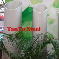 Wholesale 2 inch 304 stainless steel pipe price from china suppliers