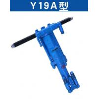 Wholesale Energy saving pneumatic portable mining rock drill bit 36 / 38 / 40 / 42 YO19 from china suppliers