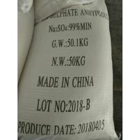 Wholesale Granular Anhydrous Sodium Sulfate Salt 99% / Glauber Salt HS CODE 28331100 from china suppliers
