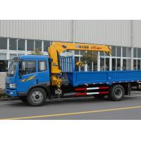 Wholesale Economical Construction Telescopic Boom Truck Mounted Crane For Municipal Services from china suppliers