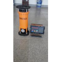 Wholesale Directional Radiation Portable X-Ray Flaw Detector XXQ-1605 With Glass X-Ray Tube 160kv from china suppliers
