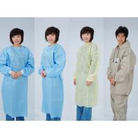 Wholesale surgical gown  for hospital  doctors from china suppliers