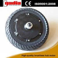 Wholesale 8 inch brushless waterproof electric motor for wheel skateboard from china suppliers