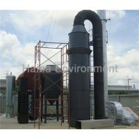 Multi Cyclone Dust Collector Scrubber For Boiler Flue Gas Cost Efficient