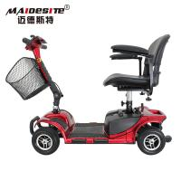 Quality Custom Mobility Scooter Wheelchair / Electric Mobility Scooter For Adults for sale