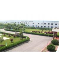 Disposable China Commodity Co., Ltd.