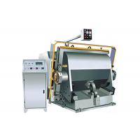 China Low Noise Semi Automatic Corrugated Box Making Machine One Year Warranty on sale