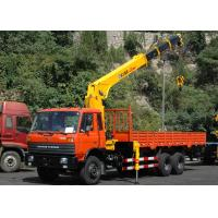 Wholesale 12T Telescopic Boom Truck Mounted Crane For Telecommunication Facilities, 30 T.M from china suppliers