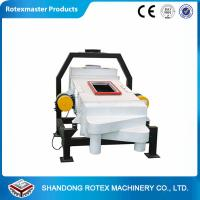 Wholesale High Performance Vibrating Wood Pellet Screener Gentle Roll Screener from china suppliers