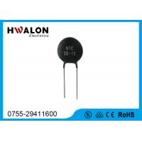 Wholesale Small Inrush Current Limiting Thermistor NTC Electronic Component 10D9 In Stock from china suppliers