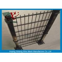 China Double PVC Coated Wire Mesh Fencing For Country Border Twin Wire Welded Mesh Fence on sale