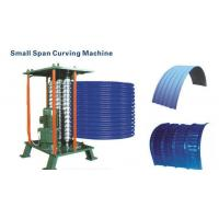 Wholesale Professional Sheet Shearing Machine Color Coated CNC Pipe Bending Machine from china suppliers