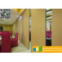 Wholesale Temporary Room Dividers Movable Partition Walls Decoration Operated Wall Partition from china suppliers