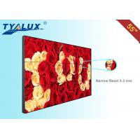 Wholesale 55 Inch 5.3 mm Narrow Bezel LCD Screen Wall With Low Heat Radiation from china suppliers