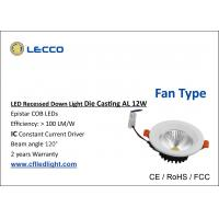 Wholesale SDCM < 3 LED Recessed Downlight For Home / Kitchen 1200LM COB / Epistar LED Chip from china suppliers