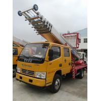 Wholesale factory sale best price dongfeng 28m Ladder House Moving Truck, HOT SALE! 28m Aerial ladder truck for moving-house from china suppliers