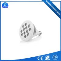 Wholesale 9W White Body Color 28lm/w Luminous Efficiency LED Grow Light with AC 85-265V For Greenhouse from china suppliers