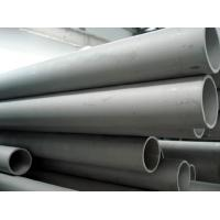 Wholesale JIS G3459, JIS G3463 Seamless Stainless Steel Pipe Polished / Bright-annealed from china suppliers