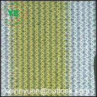 Buy cheap HOT SALE HDPE FENCEING NET/ SUN SHADE SCREEN from wholesalers