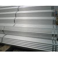 Buy cheap hot dip galvanized round steel pipes from wholesalers