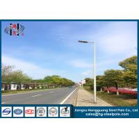 Wholesale 2M - 30M Q345 Steel Hot Dip Galvanized Commercial Light Poles / Street Lighting Pole With Single Arm from china suppliers