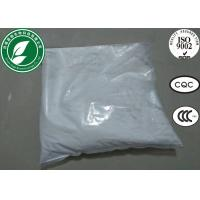 Wholesale Marcaine Bupivacaine Local Anesthetic Powder 2180-92-9 Bupivacaine Hydrochloride from china suppliers