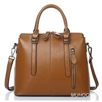 Wholesale Fashion ladies brown leather bags for business ( MH-6066) from china suppliers