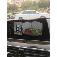 Buy cheap HD Cameras, 360 Bird View Parking System Integrated with CAN Decoder, Specific model for BMW from wholesalers