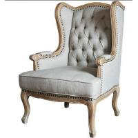 Buy cheap European Rustic Wooden Leisure Chair For Bedroom , Antique Upholstered Armchairs from wholesalers