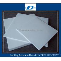 Wholesale high quality ptfe teflon baking sheet from china suppliers