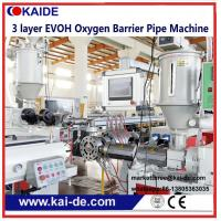 Buy cheap 3 Layer EVOH oxygen barrier pipe production machine EVOH pipe extruder machine Supplier from wholesalers