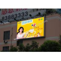 Wholesale P4.81 curved ultrallight  Full Color LED outdoor display screens 110~240 voltage from china suppliers