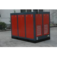 Wholesale Lubricated Oil Injection Screw Type Air Compressor 185KW 250HP 380V / 3 Phase / 50Hz from china suppliers
