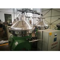 Wholesale Compact Disc Oil Separator / Industrial Continuous Centrifuge Stainless Steel Material from china suppliers