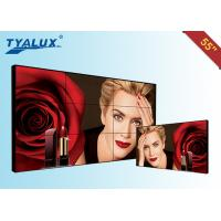 Wholesale Thin Bezel TV Digital Signage Video Wall Displays with Free Software from china suppliers