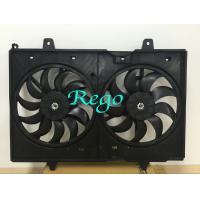 Wholesale Ni3115137 Dual Electric Engine Cooling Fans For Automotive Rogue  08 - 13 from china suppliers