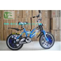 "Wholesale Pedal Steel Fork 16"" / 18"" Children Bicycle With Metal Tube Welding from china suppliers"