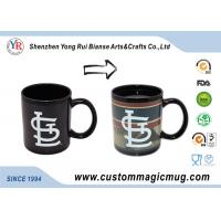 Wholesale Holiday Gift Color Changing Ceramic Mug Advertising White Porcelain from china suppliers